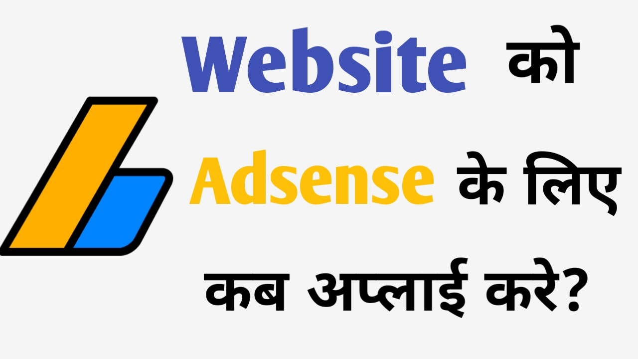 adsense approved
