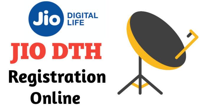 Jio DTH Booking Online Registration