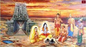 Rameshwaram Temple History