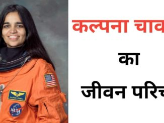kalpana chawla biography