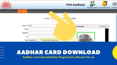 Aadhar Card Download by Fingerprint software For PC [Free Download]