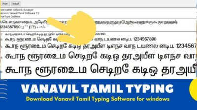 [ Updated Version ] Vanavil Tamil Typing Software with Vanavil Font