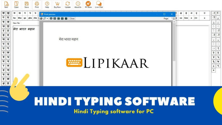 Lipikaar Software – Free Hindi Typing Software Download 2020