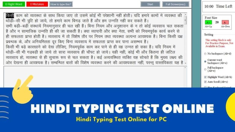 Use Hindi Typing Test Online Software for All Windows [ Free Use 2020 ]