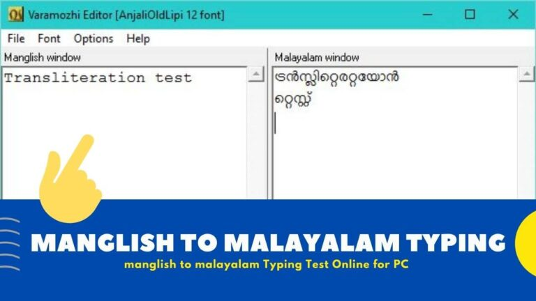 Manglish to Malayalam Typing Software  [ Free Download 2020 ]
