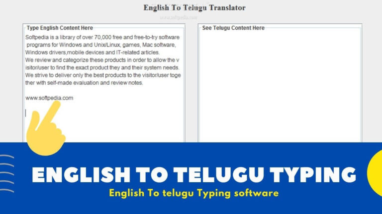 Online English To Telugu Typing Software for Windows [ Free Download ]