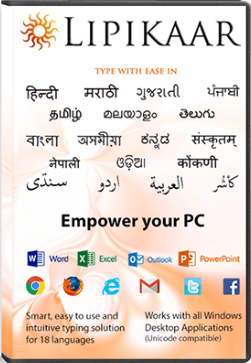 english to telugu typing
