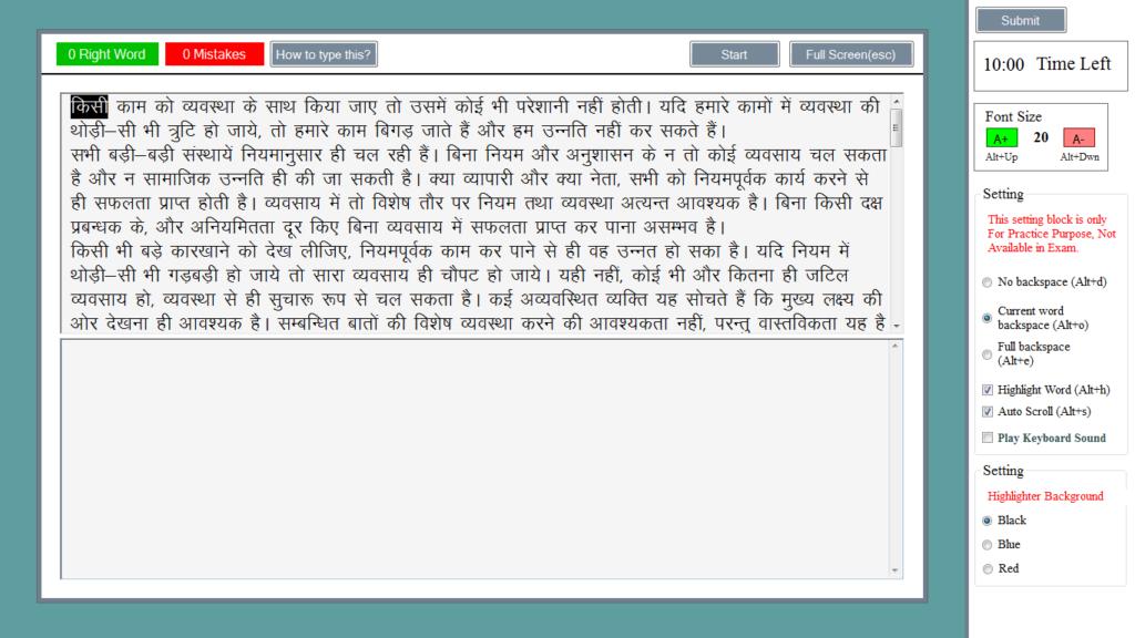 hindi typing test