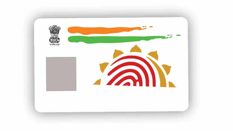 Aadhar card download by fingerprint software for pc