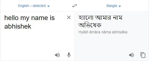 english to bengali typing