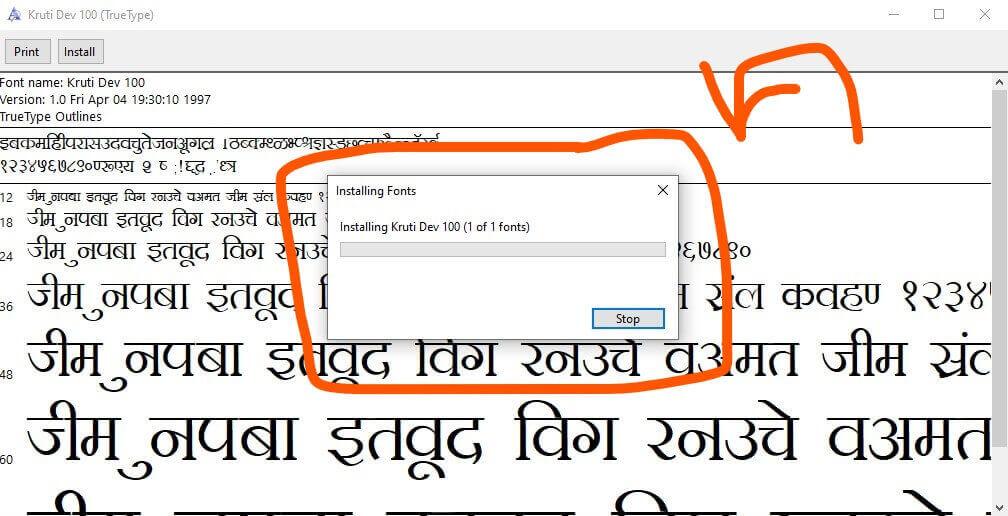 Kruti Dev Hindi Typing Software