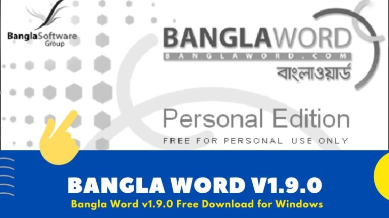Bangla Word Software v1.9.0 Free Download { Latest Version }